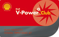 Shell V-Power Club