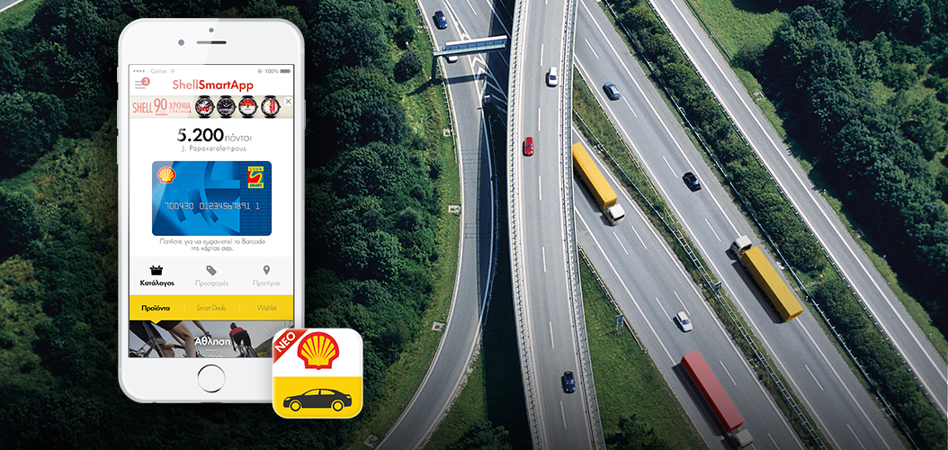 Download the new Shell Smart App and earn lots of rewards